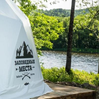 Глэмпинг Заповедные места, дикий отдых, рыбалка, охота, купание, горная речка, классный отдых